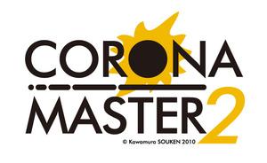 Corona_master_logo